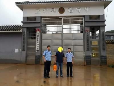 为群众办实事  丘北县公安局森林警察大队严惩2起违反环境污染防治行为