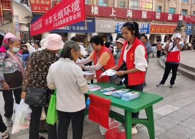 """丘北县市监局做好""""世界无烟日""""宣传志愿服务活动"""