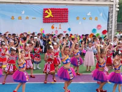 喜迎六一 童心向党丨丘北县幼儿园分部2021年儿童节系列活动(侧记)