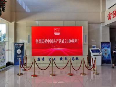 丘北县政务服务管理局开展建党百年宣传活动