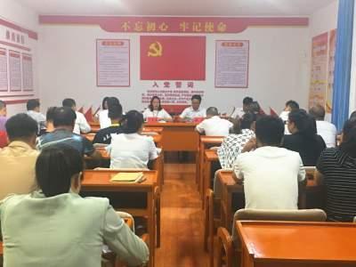 县委宣传部召开近期宣传工作部署会