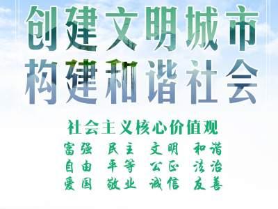 """丘北县""""四个一""""抓实创建文明城市工作"""