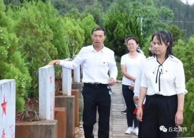 丘北志愿者热火朝天筹备党史学习现场会