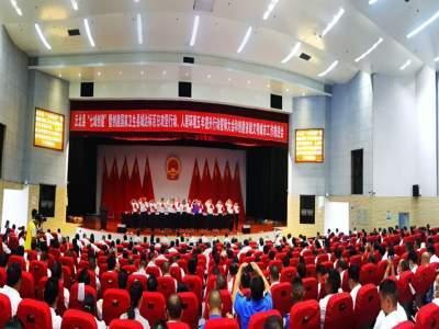 丘北县:创文测评新体系已下发,全城整装待发!