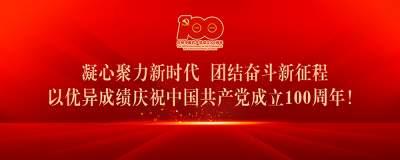 """丘北县交通运输局全力践行""""我为群众办实事"""""""