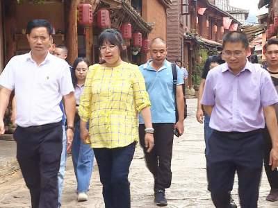 丘北县仙人洞美丽乡村标准化试点建设工作接受省级验收