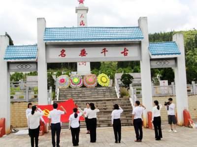 丘北县党史学习教育唱响雄山烈士英雄赞歌