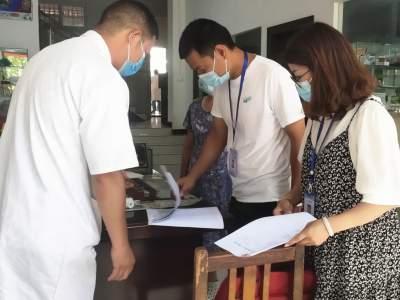 丘北县应对疫情工作领导小组指挥部办公室对医疗机构疫情防控重点工作进行督查