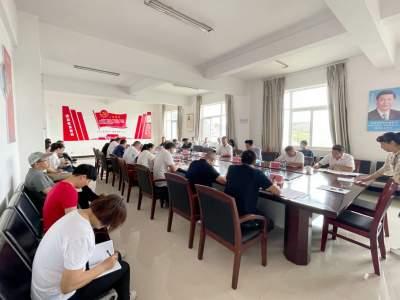 丘北县召开中医药产业发展工作专班第二次调度会