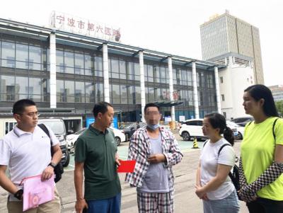 丘北县委编办:学党史  办实事  慰问暖人心