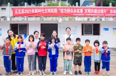丘北县:新时代文明实践活动为党史学习教育助力添彩