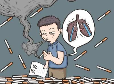 健康大家谈 | 烟瘾难耐怎么办?电子烟能放心抽吗?戒烟需要吃药吗?来看专家怎么说!