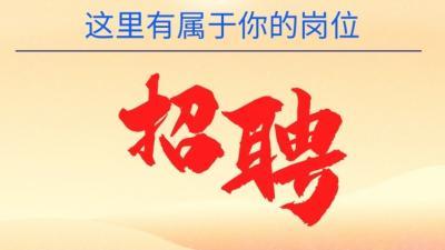 云南神火铝业公司招工简章