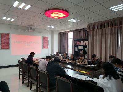 学深悟透!丘北县总工会召开十九届五中全会精神宣讲会议