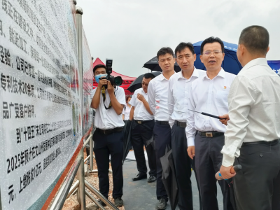 丘北县食品级天然产物精深加工项目正式开工