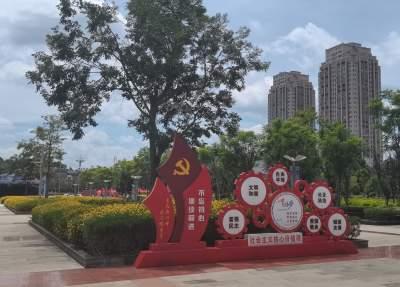 【争做文明人·共创文明城】丘北县扎实推进文明城市创建