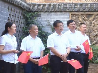 省委党史学习教育第八巡回指导组到丘北开展巡回指导工作