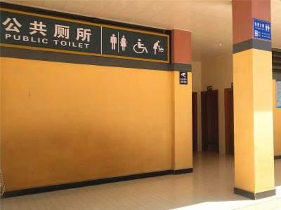 """小厕所大民生,丘北有序推进农村""""厕所革命"""""""