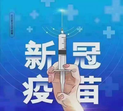 丘北县后面继续接种,明天还有疫苗19200人份,第一、二剂均可接种!