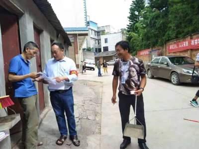 """丘北县融媒体中心""""两举措""""开展创建文明城市宣传活动"""