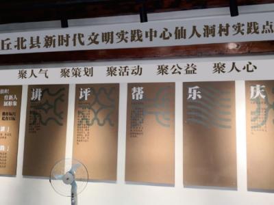"""丘北仙人洞村:新时代文明实践""""四新""""助力乡村文化振兴"""