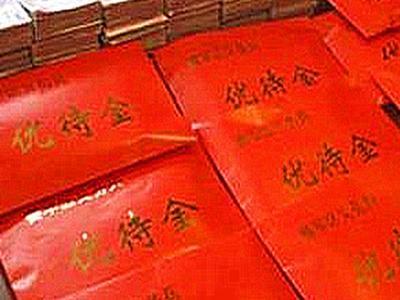 丘北县发放义务兵家属优待金248.06万元