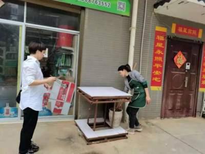 丘北县民宗局开展专项整治 推进创卫工作