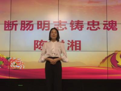 讲习红色经典丨陈树湘:断肠明志铸忠魂