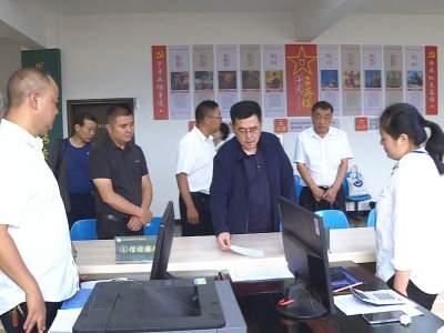 省委退役军人事务工作领导小组到丘北县督查退役军人服务保障体系建设