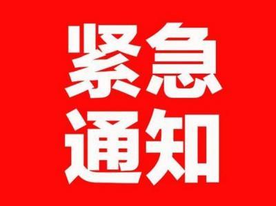 云南暂停跨省旅游!文山州文旅部门加强疫情防控