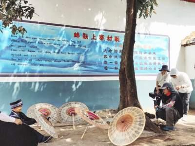 【5A景区、旅游】期待出炉!丘北县文化旅游宣传片拍摄顺利杀青