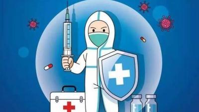速去!明天又有疫苗!10800人份!