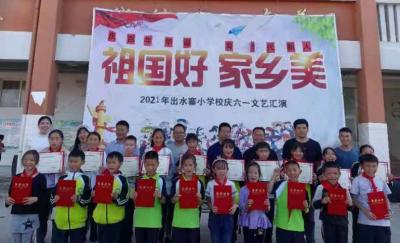 共生向上 强国有我 ——上海国资经营2021公益故事(二)