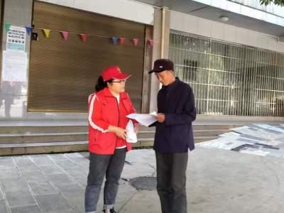 """丘北县融媒体中心""""志愿宣传""""进社区"""
