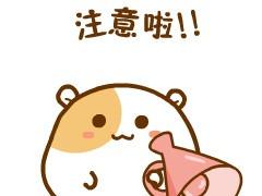 @所有人!云南省疾控中心发布最新提示→