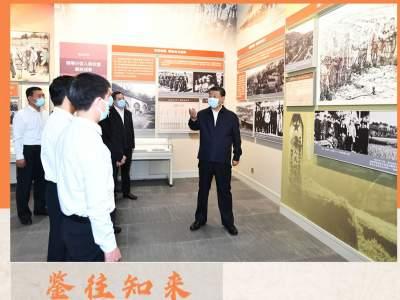 """鉴往知来——跟着总书记学历史   """"江山就是人民、人民就是江山"""""""