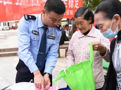 丘北公安开展违法犯罪宣传周活动