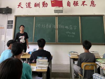 """丘北双龙营:""""三举措""""推广普通话志愿服务活动"""