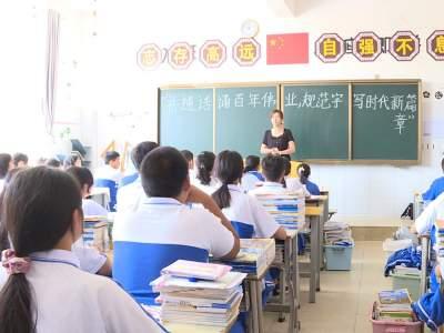 丘北县开展全国第24个普通话宣传周活动