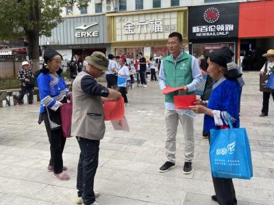 丘北县人社局开展社会主义核心价值观宣传活动