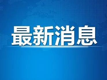 习近平就朝鲜国庆73周年向朝鲜最高领导人金正恩致贺电