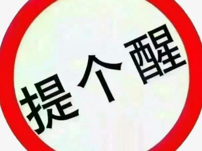 中秋将至,月饼怎么选?云南省市场监督管理局特别提醒→