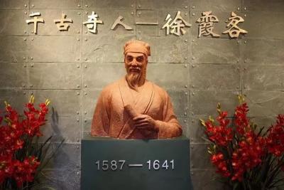 历史探秘·  徐霞客的丘北之旅
