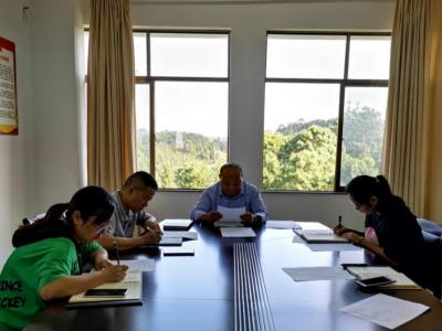 丘北县委史志办学习习近平总书记给云南老支书们的回信