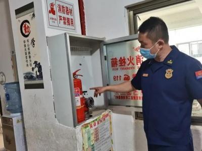 丘北消防到校外培训机构开展消防安全检查