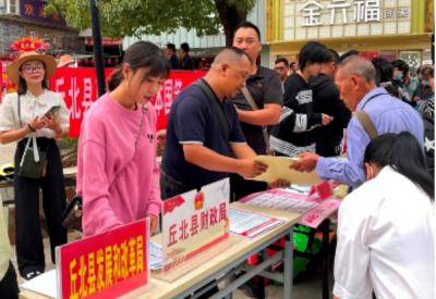 丘北县人民政府金融办积极参与打击侵权假冒宣传活动