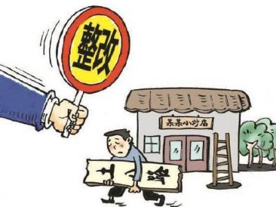 有你去吃过得吗?丘北县22户餐饮服务单位被责令整改 (第一期)