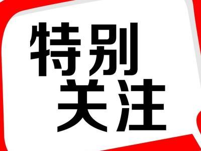 课后服务该不该收费?云南省发改委征求意见后 ,删了一条规定→