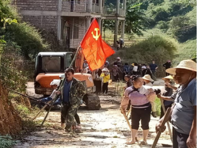 丘北温浏:让党旗在新时代文明实践阵地高高飘扬