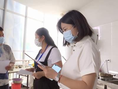 丘北县组织开展校外培训机构联合检查工作